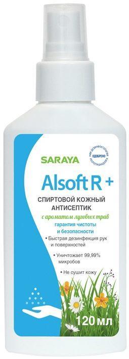 Alsoft R «Кожный антисептик»