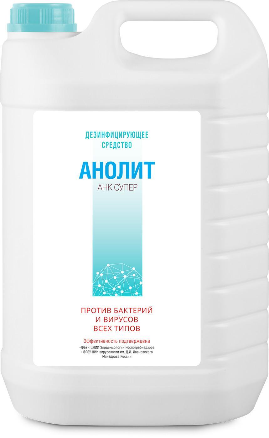 Анолит Анк Супер
