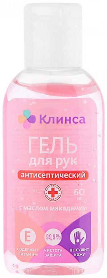 Клинса «Гель для рук антисептический с витамином Е»