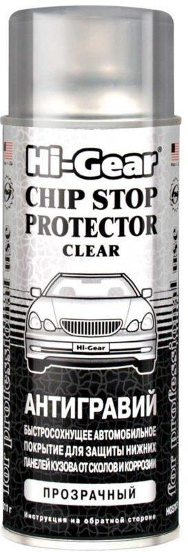 Hi-Gear «Chip Stop Protector Clear»