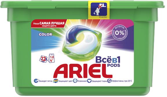 «Ariel» Color