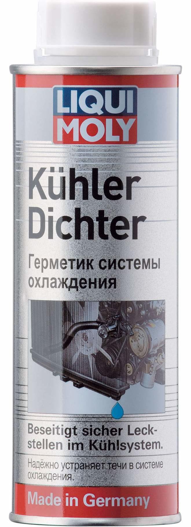 «LIQUI MOLY» KuhlerDichter 1997