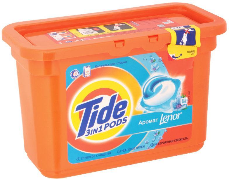 «Tide» Go Pods Lenor
