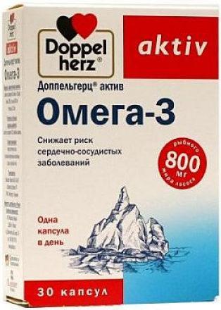«Доппельгерц» Актив Омега-3 30 капсул