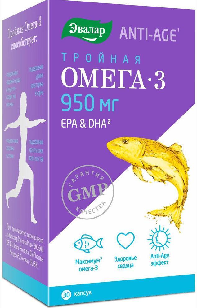 «Эвалар»Тройная Омега-3 950 мг 30 капс.
