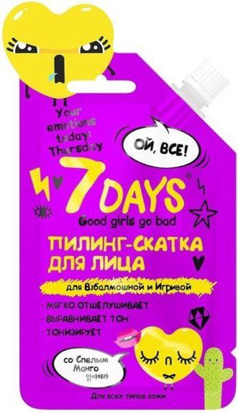 7DAYS пилинг-скатка Для Взбалмошной и игривой со Спелым Манго
