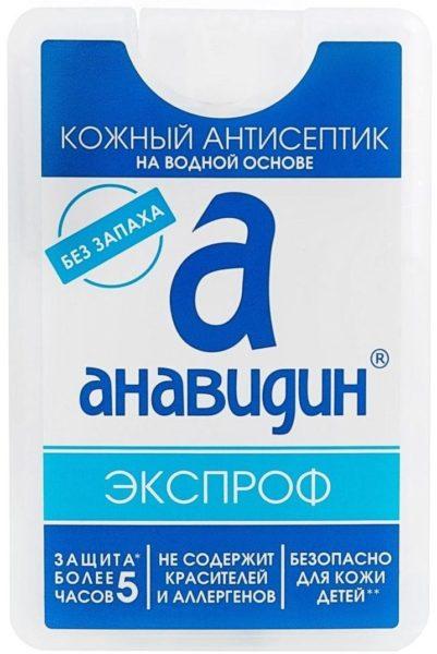 Анавидин