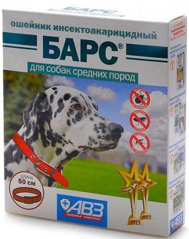 Барс (АВЗ), 50 см