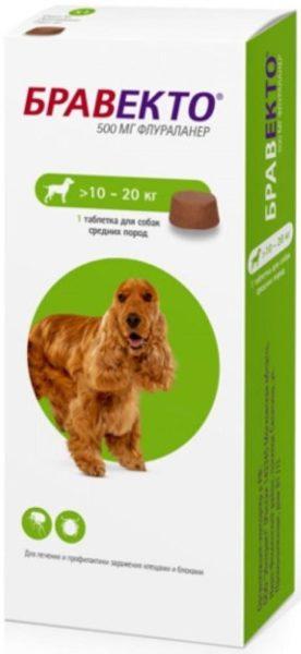 Бравекто (MSD Animal Health) от 10 до 20 кг