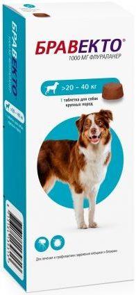 Бравекто (MSD Animal Health) от 20 до 40 кг