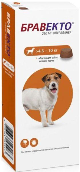 Бравекто (MSD Animal Health) от 4,5 до 10 кг
