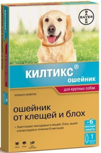 Килтикс (Bayer), 66 см