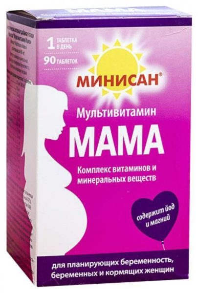 Минисан Мультивитамин Мама