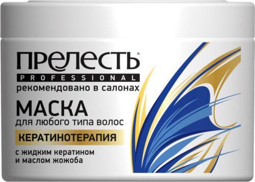 Прелесть Professional Маска «Кератинотерапия» с маслом жожоба, 500 мл