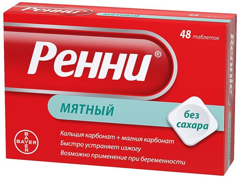 Ренни таб. жев. б сахара мята №48