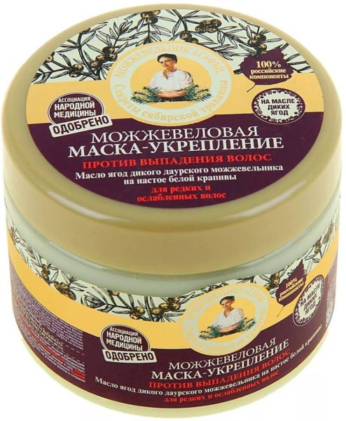 Рецепты бабушки Агафьи РБА Маска