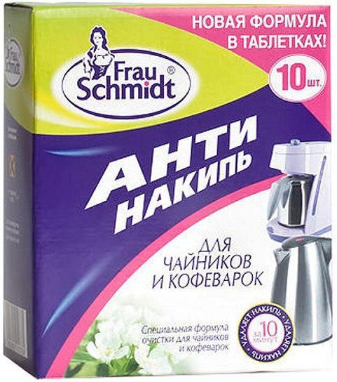 Таблетки Frau Schmidt Антинакипь