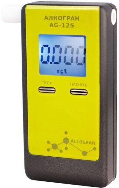 Alcogran AG-125