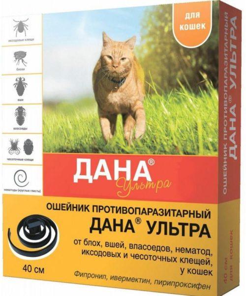 Apicenna Дана Ультра для кошек и котят