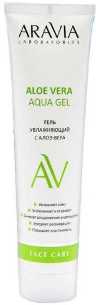ARAVIA Laboratories Aloe Vera Aqua Gel Увлажняющий с алоэ-вера, 100 мл