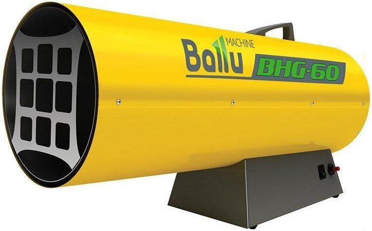 Ballu BHG-60 (53 кВт)