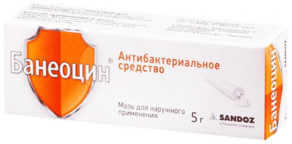 Банеоцин мазь д нар. прим. туба 5г