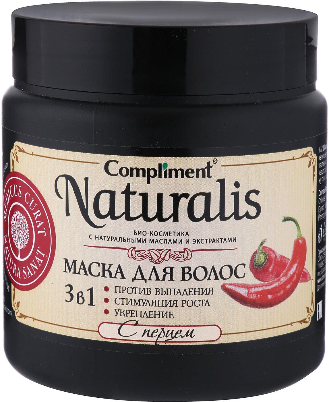 Compliment Naturalis 3 в 1 с перцем
