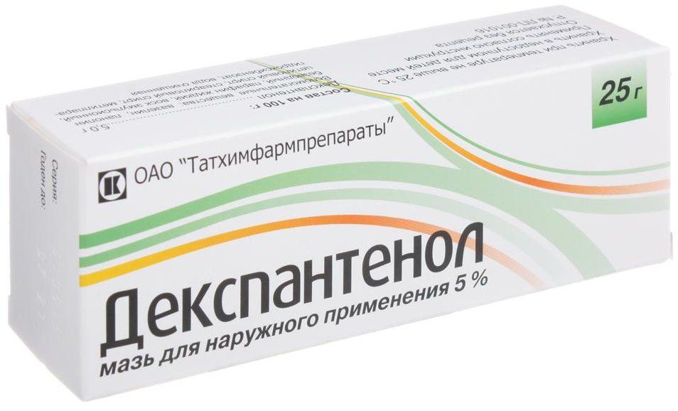 Декспантенол мазь 5% 25г