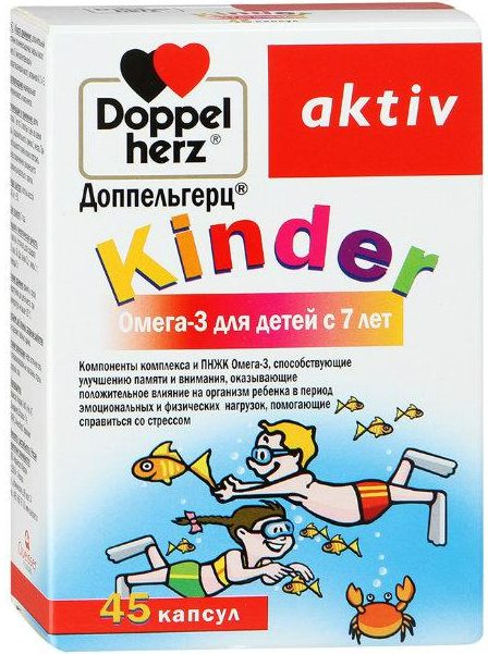 ДОППЕЛЬГЕРЦ Киндер Омега-3