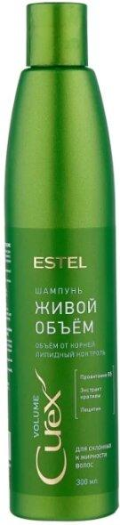 Estel Professional шампунь Curex Volume Живой объем для склонных к жирности волос, 300 мл