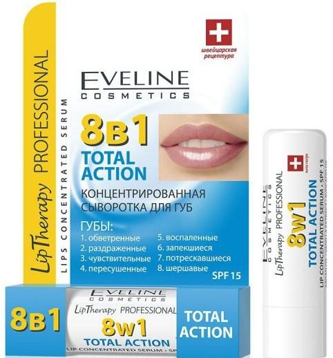 Eveline Cosmetics Total action 8в1