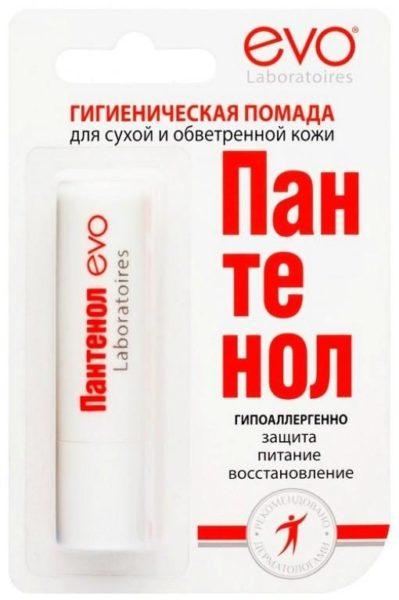 EVO laboratoires Пантенол для сухой и обветренной кожи