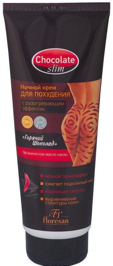 Floresan крем ночной Горячий шоколад для похудения