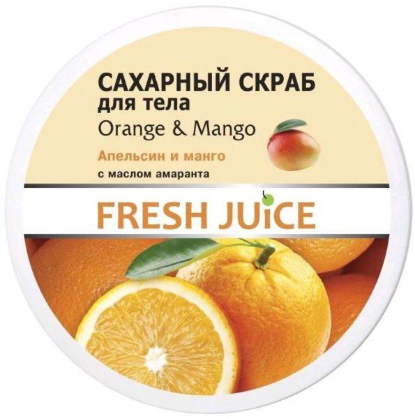 Fresh Juice Сахарный Orange and Mango