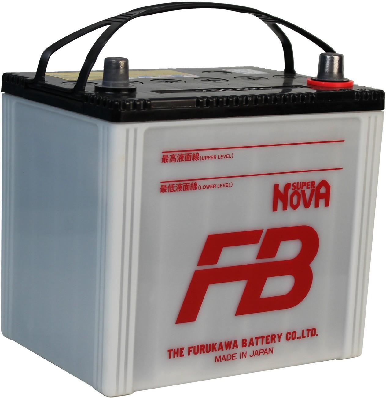 Furukawa Battery Super Nova 75D23L