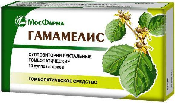 Гамамелис супп. гомеопат. рект. №10