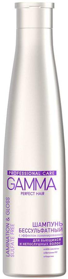 GAMMA Perfect Hair Lamination & Gloss