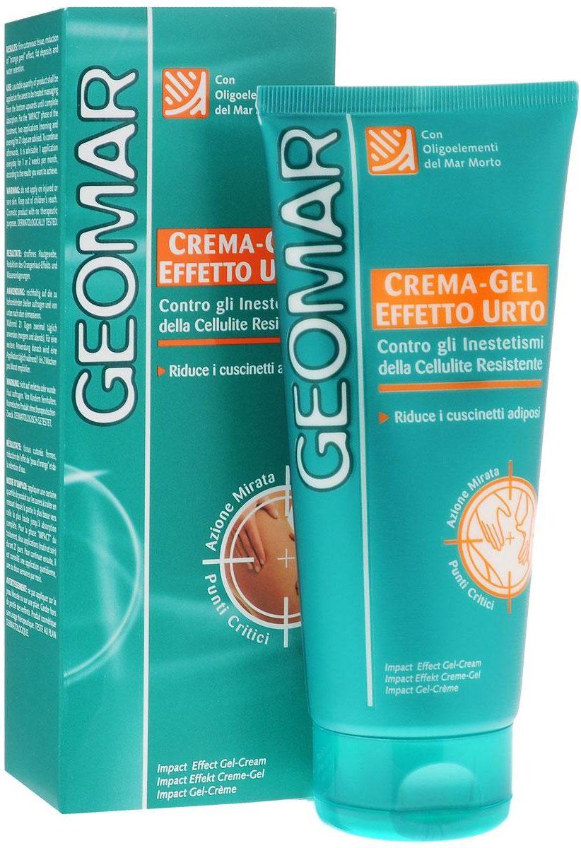 Geomar крем-гель антицеллюлитный точечного направленного воздействия