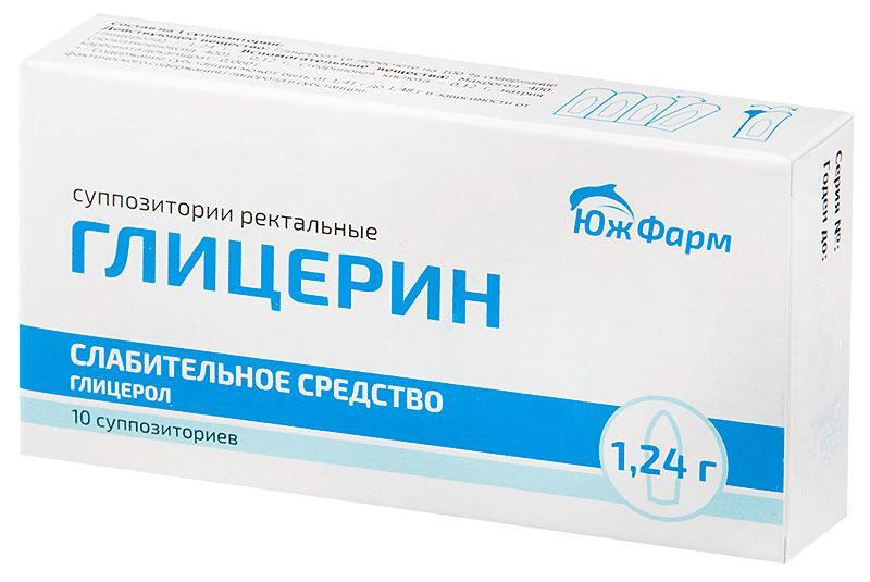Глицерин суппозитории ректальные 1,24г №10