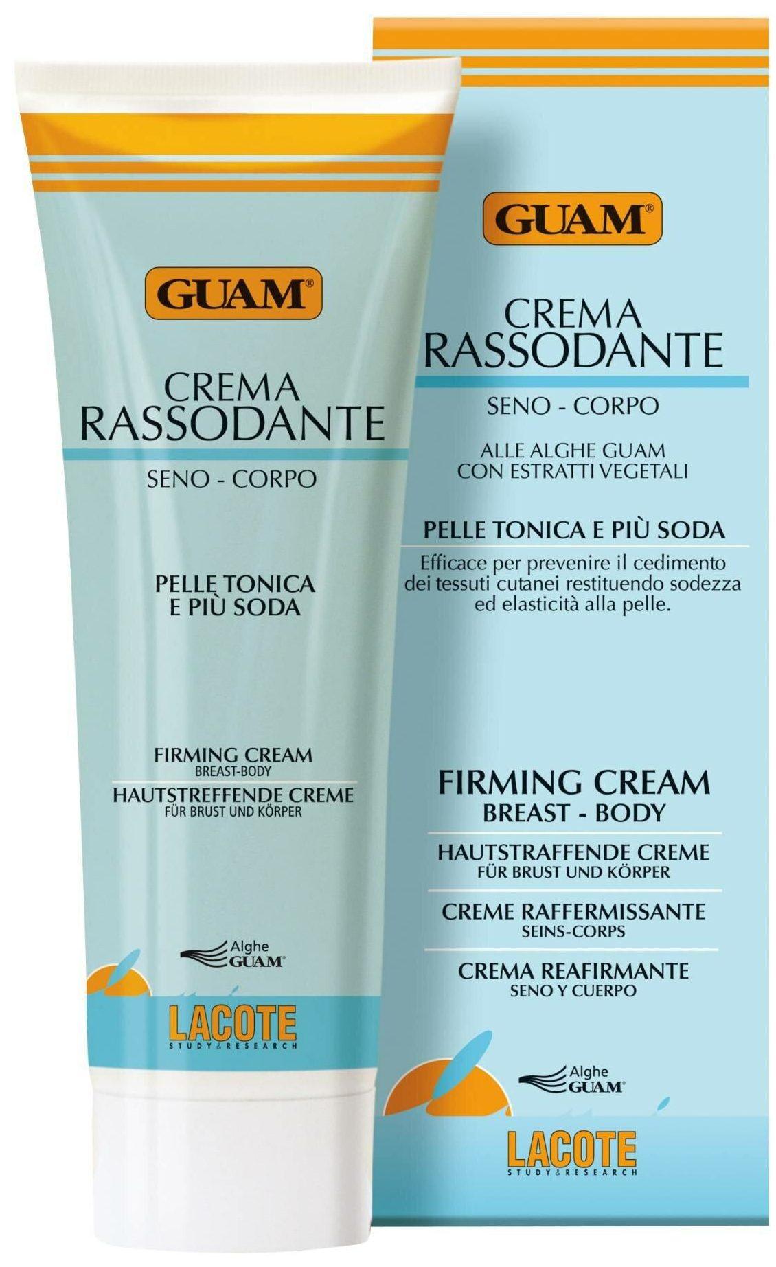 Guam крем Crema для тела антицеллюлитный для массажа