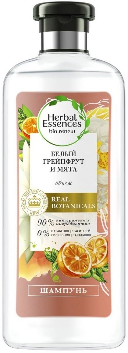 Herbal Essences Белый грейпфрут и мята
