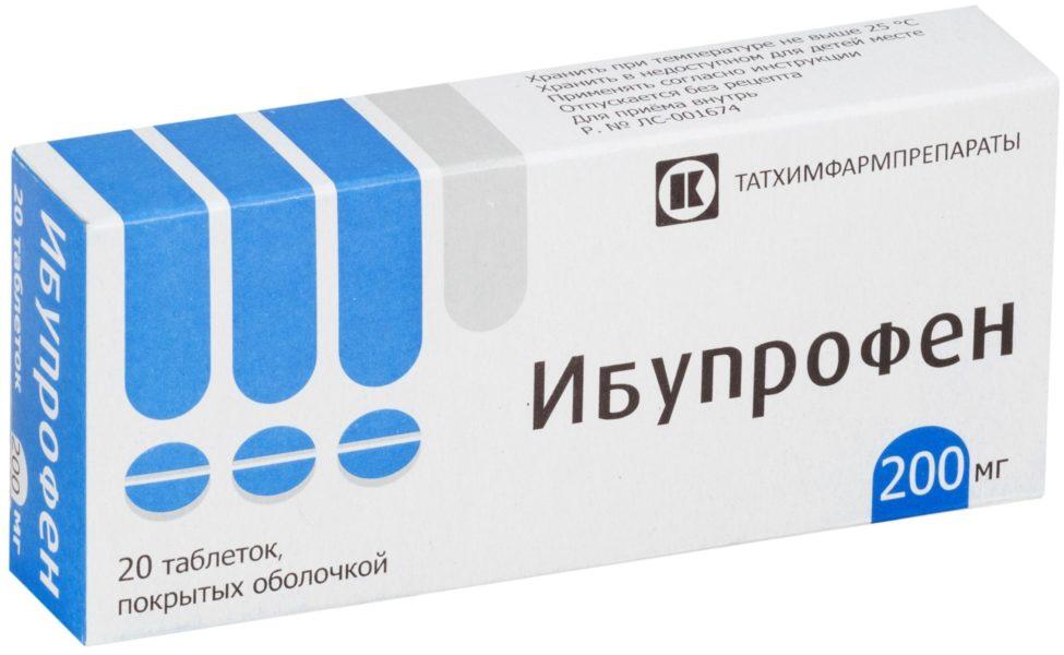 Ибупрофен таб. п о 200 мг №20