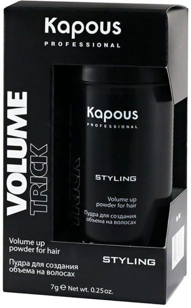 Kapous Professional Volumetrick