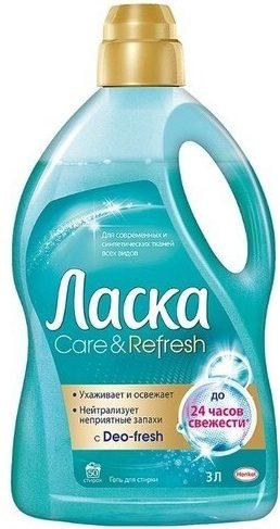 Ласка Care & Refresh