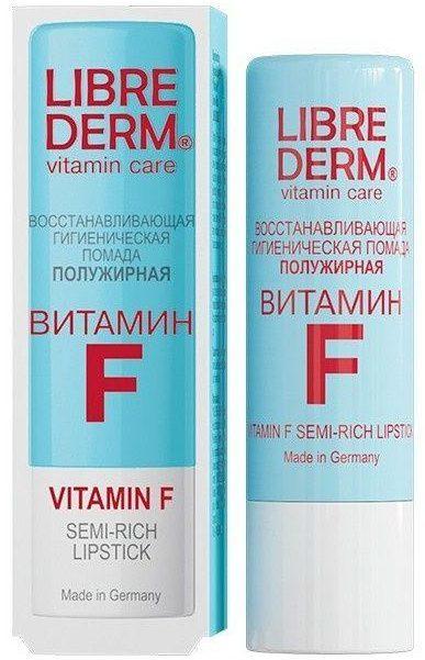 Librederm Витамин F