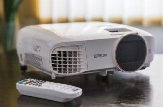 проектор для дома