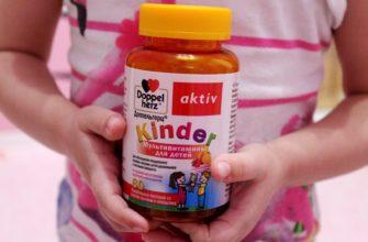 детские витамины