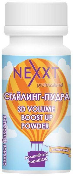NEXXT 3D Volume boost up powder