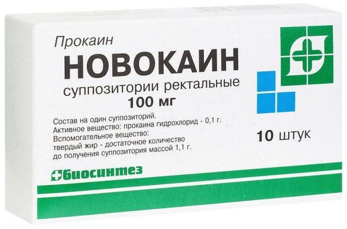 Новокаин супп. рект. 100мг №10