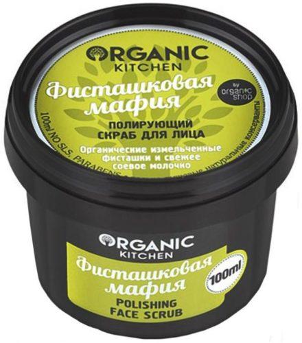 Organic Kitchen Фисташковая мафия